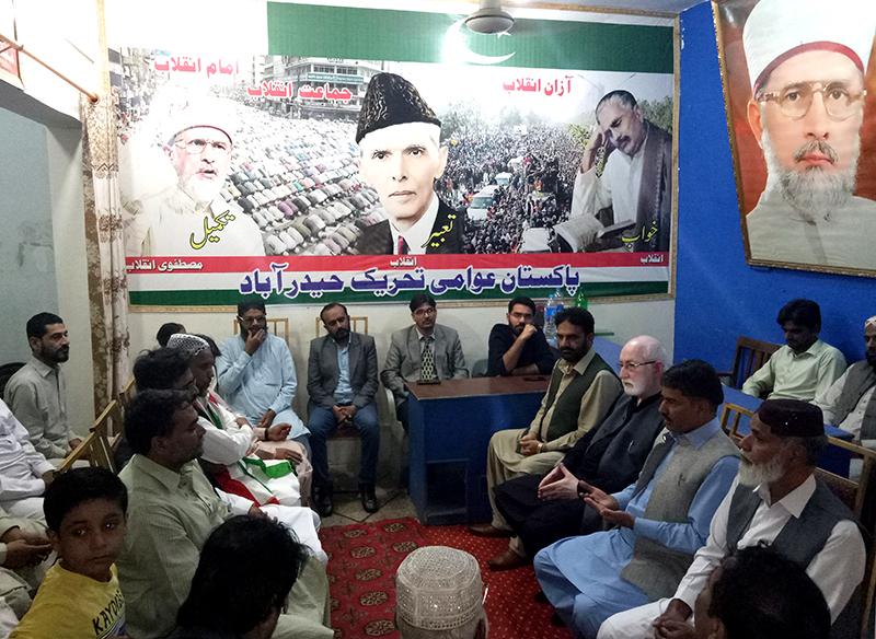 پاکستان عوامی تحریک کے صدر قاضی زاہد حسین کا حیدرآباد کا دورہ