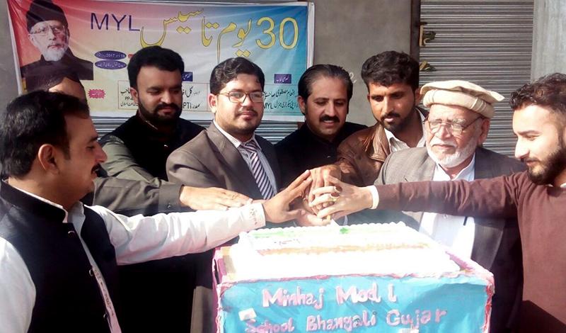 گوجر خان: یوتھ لیگ کے 29 ویں یوم تاسیس کی تقریب