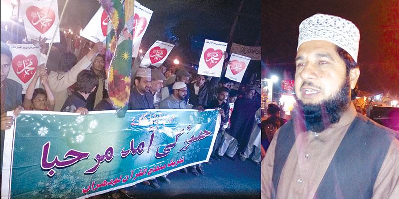 لودہراں: تحریک منہاج القرآن کا استقبال ربیع الاول کے سلسلے میں مشعل بردار جلوس