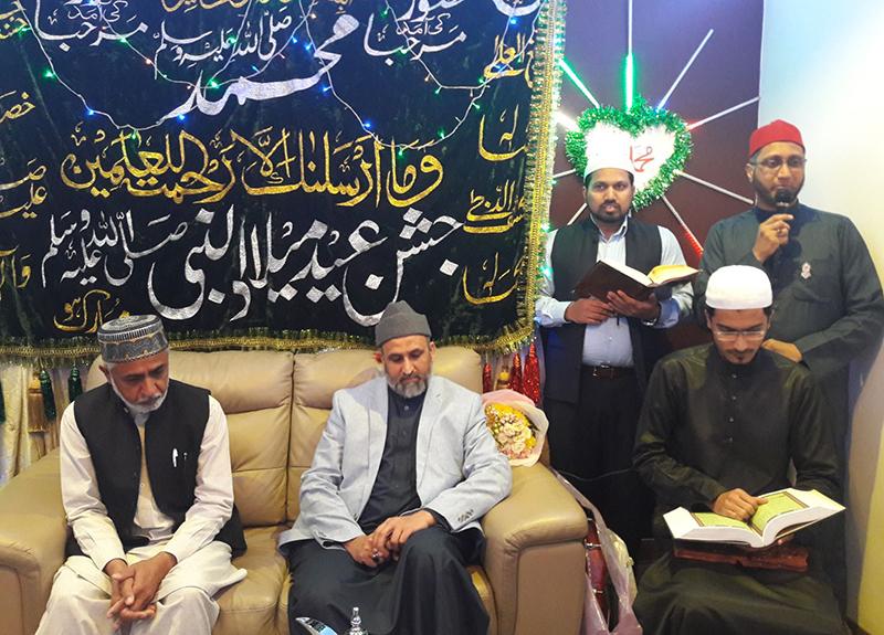 کویت: منہاج القرآن انٹرنیشنل (انڈین کمیونٹی) کے زیراہتمام محفل میلاد
