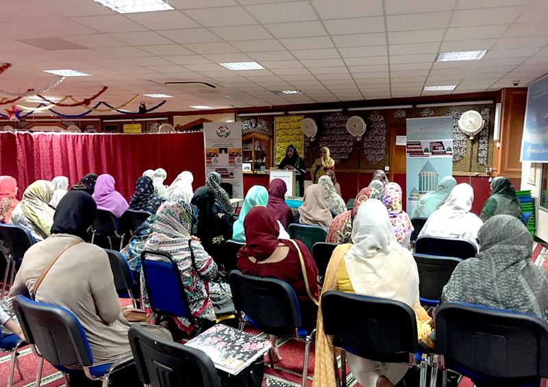 Spiritual gathering held under MWL London
