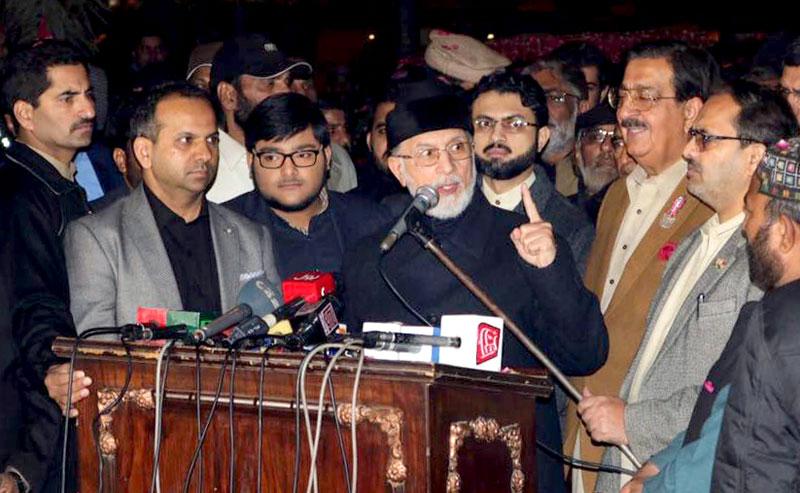 Dr Tahir-ul-Qadri's media talk at Lahore Airport - 28th November 2017