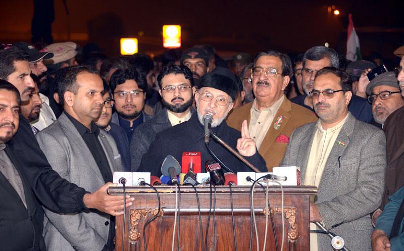 Nawaz Sharif making efforts for a pardon: Dr Tahir-ul-Qadri