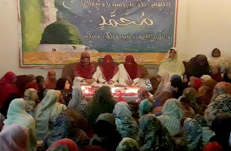 جہلم: یونین کونسل کوٹلہ فقیر میں محفل میلاد