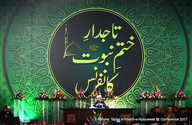 Tajdar e Khatm-e-Nubuwwat ﷺ Conference