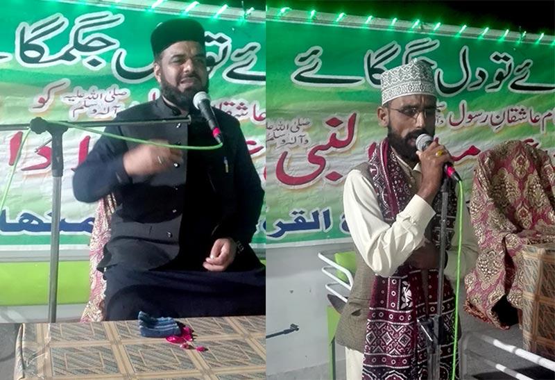 نواب شاہ: تحریک منہاج القرآن کے زیراہتمام جانِ رحمت ﷺ کانفرنس