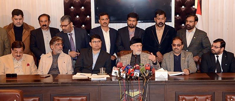 LHC's verdict a victory of justice: Dr Tahir-ul-Qadri