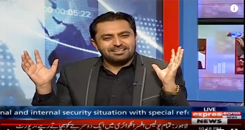 Qazi Shafiq (Express News Kal Tak with Javed Chaudhry) on Baqar Najafi Commission report 05-12-2017