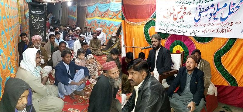 کھپرو: محفل میلاد میں علامہ محسن قادری کا خطاب