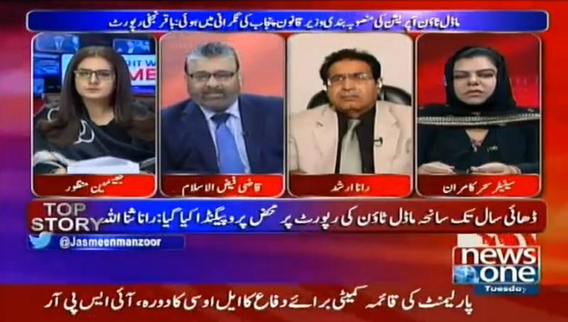 Qazi Faiz-ul-Islam with Jasmeen on News One in Tonight with Jasmeen - 5th December 2017