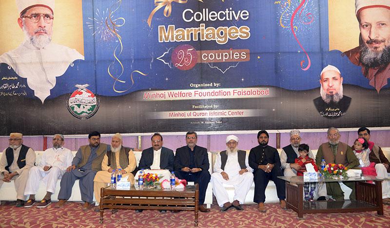 فیصل آباد: منہاج ویلفیئر فاؤنڈیشن کے زیراہتمام 25 جوڑوں کی شادیوں کی اجتماعی تقریب