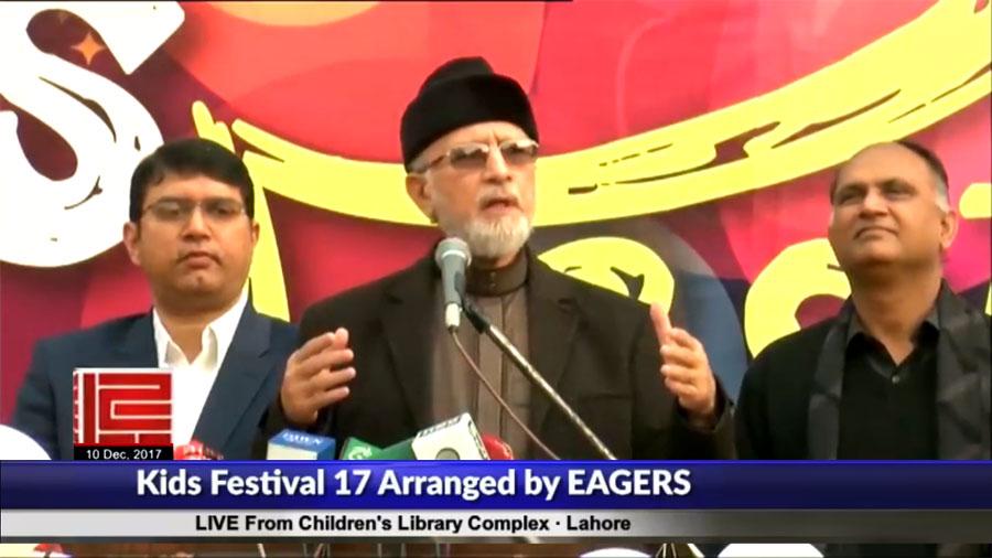 Shaykh-ul-Islam Dr Muhammad Tahir-ul-Qadri addresses Kids Festive 2017
