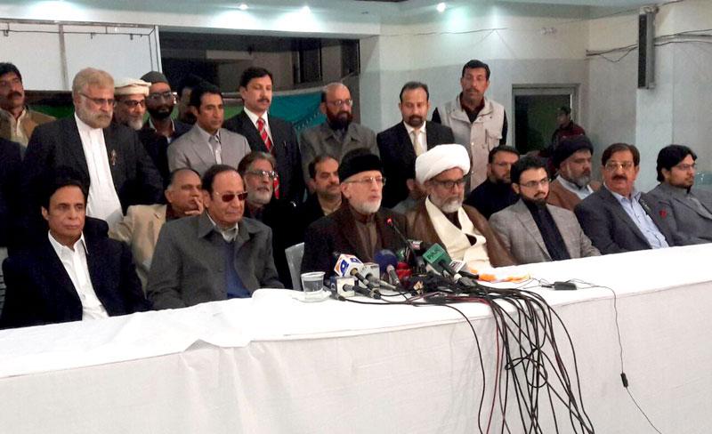 سربراہ عوامی تحریک سے چوہدری برادران اور راجہ ناصر عباس کی ملاقات، انصاف کیلئے شانہ بشانہ جدوجہد کا اعلان