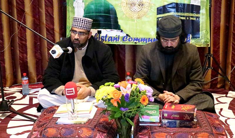 آئرلینڈ: پاکستانی کمیونٹی کے زیراہتمام میلاد النبی کانفرنس