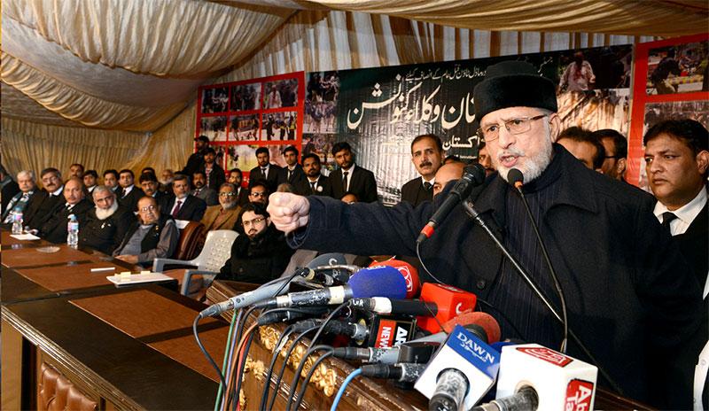 آل پاکستان وکلاء کنونشن میں سانحہ ماڈل ٹاؤن کے انصاف کیلئے 5 نکاتی قرارداد منظور