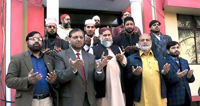منہاج کالج آف شریعہ اینڈ اسلامک سائنسز میں شہدائے APS پشاور کیلئے دعائیہ تقریب