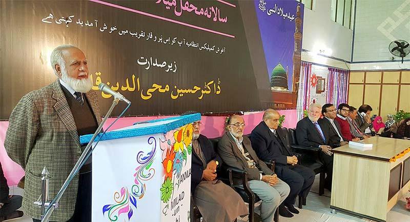 آغوش کمپلیکس میں سالانہ محفل میلاد النبی ﷺ