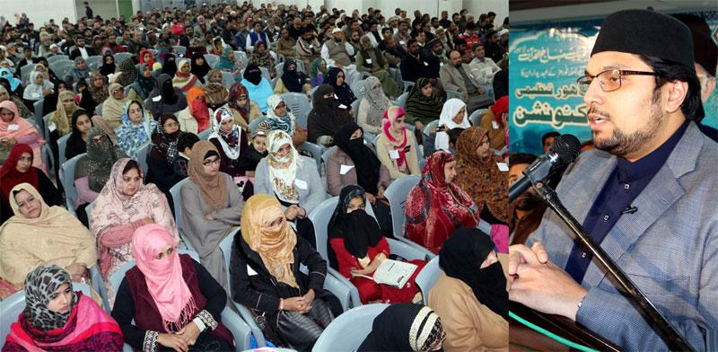 لاہور: تحریک منہاج القرآن کا ورکرز کنونشن