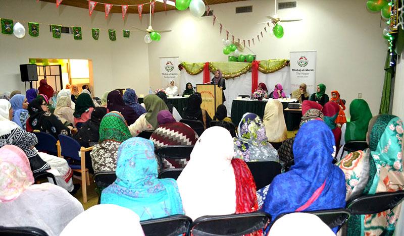 Netherlands: Minhaj Women & Sisters League The Hague hold Mawlid Conference