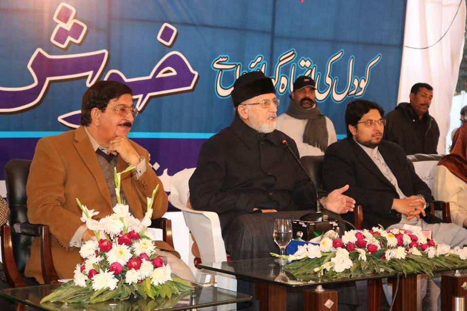 Shaykh-ul-Islam Dr Muhammad Tahir-ul-Qadri addresses students of Bait-uz-Zahra