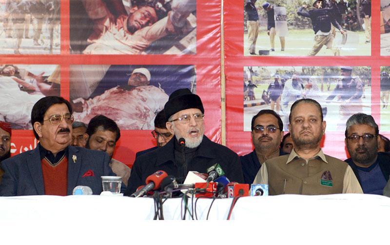 Former PM Azad Kashmir Sardar Attique Ahmed Khan calls on Dr Tahir-ul-Qadri, supports demands of deadline and resignation