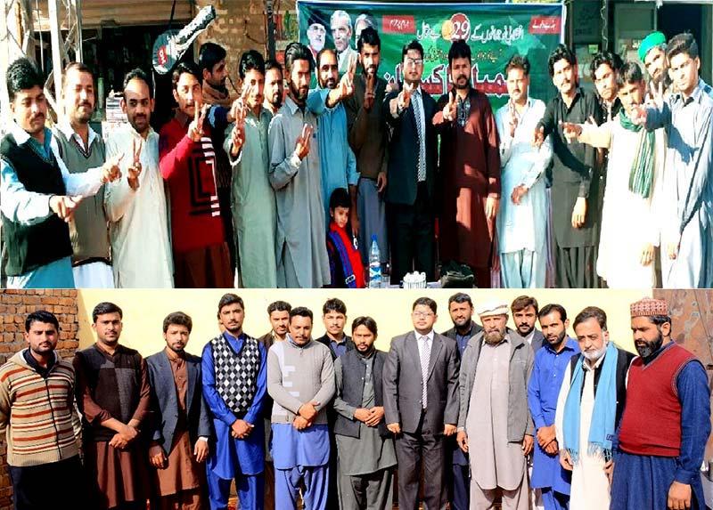 جہلم: پنڈ دادنخان میں ''تکمیل پاکستان یوتھ کنونشن''