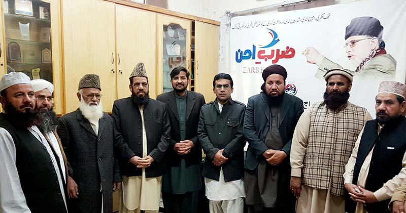 جمعیت علمائے پاکستان نورانی گروپ کے وفد کا یوتھ لیگ کے مرکزی آفس کا وزٹ