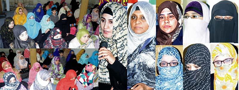 فیصل آباد: خواتین کی تربیتی نشست