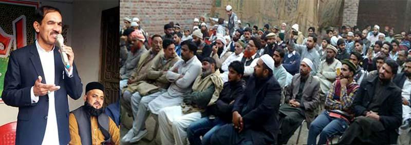 تحریک منہاج القرآن قصور A کا اجلاس