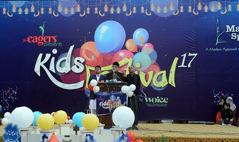 Kids Milad Festival 2017
