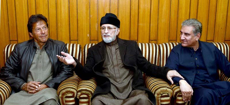 چیئرمین تحریک انصاف عمران خان کی اعلیٰ سطحی وفد کے ہمراہ ڈاکٹر طاہرالقادری سے ملاقات