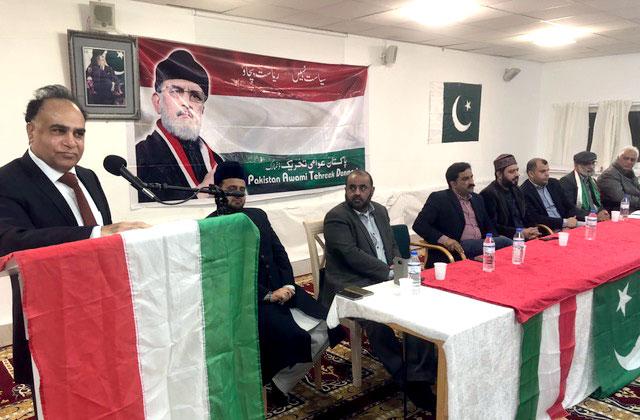 ڈنمارک: پاکستان عوامی تحریک کا یوم قائد اعظم پر پُروقار تقریب کا انعقاد