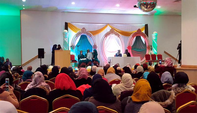 MWL (UK) holds Seerat-ul-Rasool ﷺ Conference