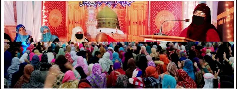 منہاج القرآن ویمن لیگ چکوال کی 10 ویں سالانہ میلاد کانفرنس
