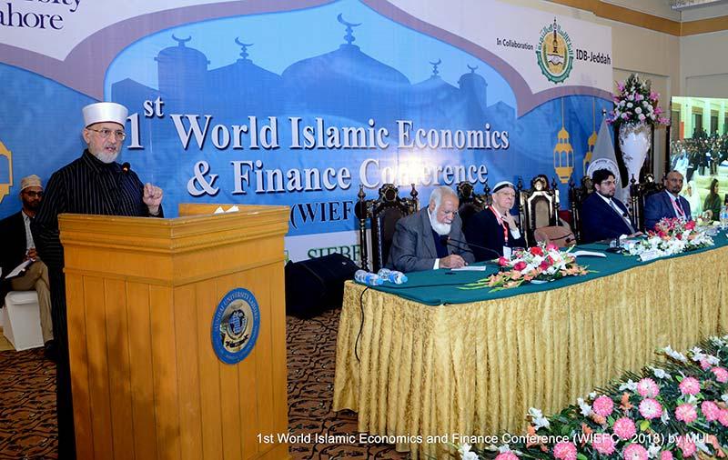 Shaykh-ul-Islam Dr Muhammad Tahir-ul-Qadri addresses 1st World Islamic Economics & Finance Conference - 3rd Jan 2018