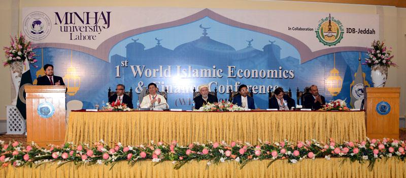 منہاج یونیورسٹی کی ورلڈ اسلامک اکنامکس کانفرنس اختتام پذیر، 6 نکات پر مشتمل قرارداد منظور