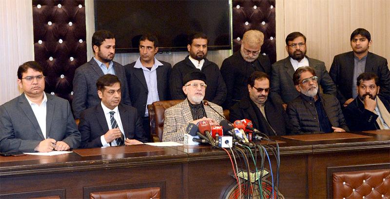 Dr Tahir-ul-Qadri asks United States to review its narrative on Pakistan