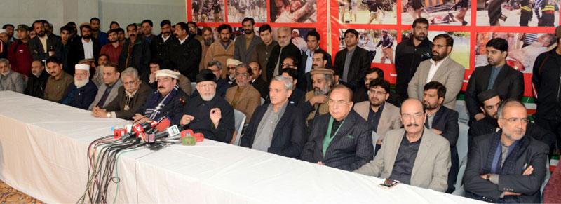 اے پی سی سٹیرنگ کمیٹی کا حکومت کے خلاف 17 جنوری سے احتجاجی تحریک شروع کرنے کا اعلان
