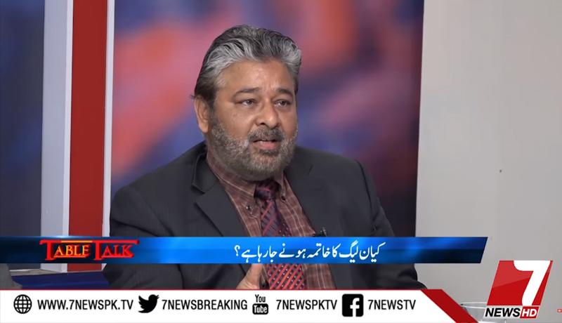 Qazi Faiz-ul-Islam with Fiza Riaz on 7News HD in Table Talk - 8th January 2018