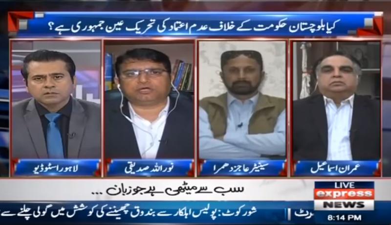 Noorullah Siddiqi With Imran Khan on Express News in Takrar - 8th January 2018