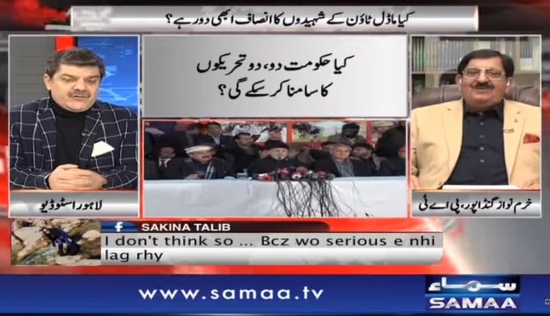khurram Nawaz Gandapur with Mubashir Luqman on Samaa News in Khara Sach – 8th January 2018