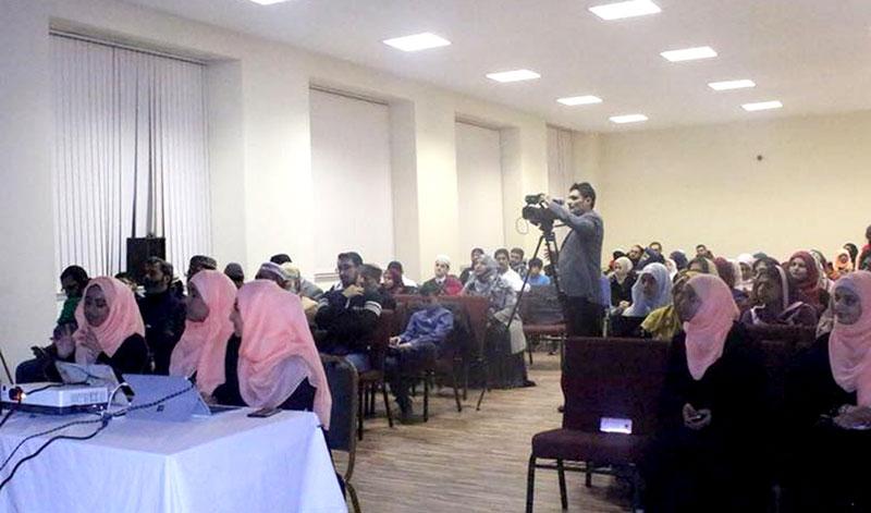 Mawlid-un-Nabi (SAW) Youth Program 2017 held under MQI Glasgow
