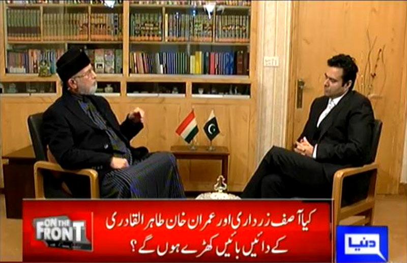 Interview of Dr Tahir-ul-Qadri with Kamran Shahid on Dunya News - 9th January 2018