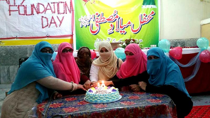 جہلم: منہاج القرآن ویمن لیگ کے یوم تاسیس کی تقریب