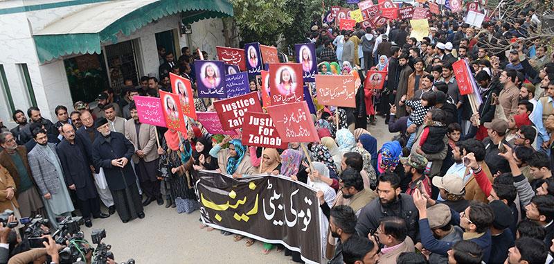 ''جسٹس فار زینب'' احتجاجی مارچ