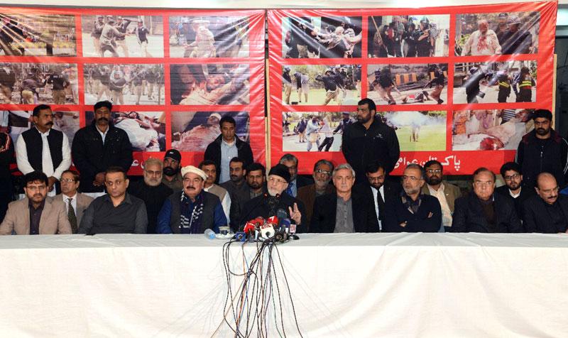 17 جنوری مال روڈ لاہور سے انصاف کیلئے طاقتور عوامی احتجاج شرو ع ہو گا: ڈاکٹر طاہرالقادری کی APC ایکشن کمیٹی کے ہمراہ پریس کانفرنس