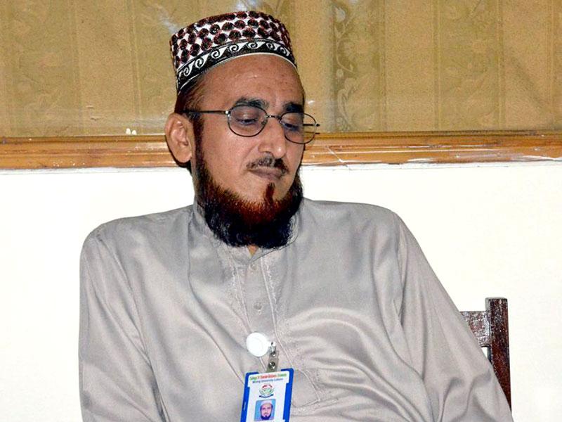 جامعہ اسلامیہ منہاج القرآن کے عظیم استاذ علامہ محمد عتیق حیدر انتقال کر گئے