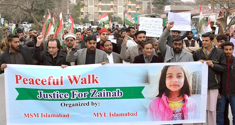 اسلام آباد: پاکستان عوامی تحریک کا ''جسٹس فار زینب'' کیلئے احتجاجی مظاہرہ