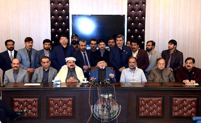 17 جنوری کے احتجاج میں دو یا تین نہیں صرف ایک کنٹینر ہوگا، آصف زرداری، عمران خان ایک سٹیج پر خطاب کرینگے: ڈاکٹر طاہرالقادری