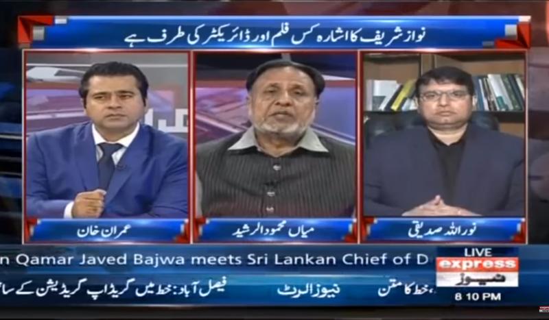 Noorullah Siddiqi With Imran Khan on Express News in Takraar - 16th January 2018